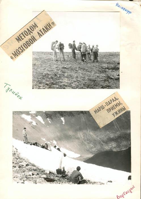 kut-15-1989-22-30