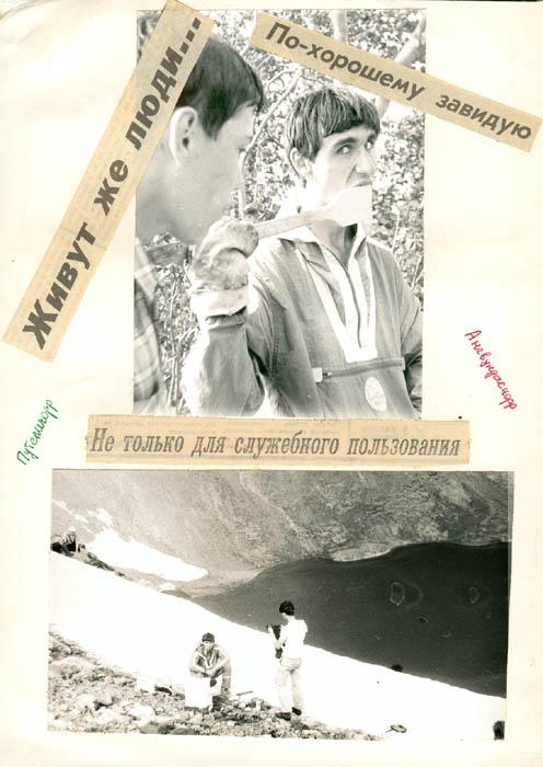 kut-15-1989-25-30