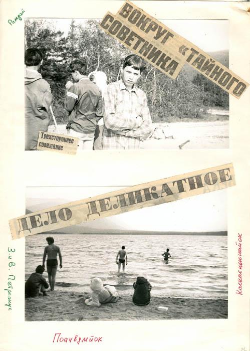 kut-15-1989-26-30