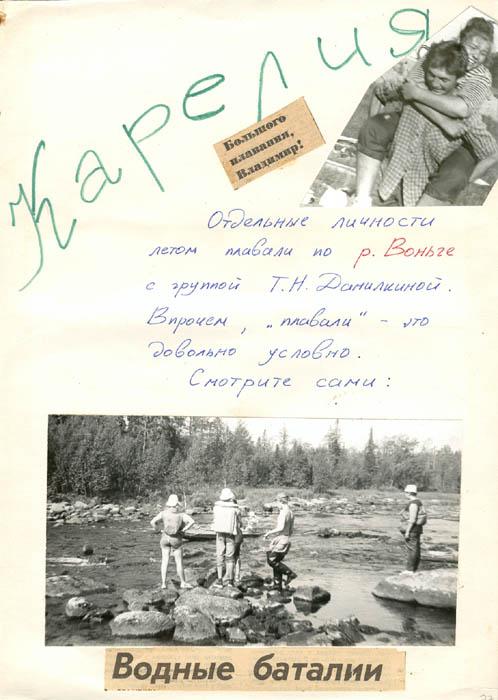 kut-15-1989-27-30