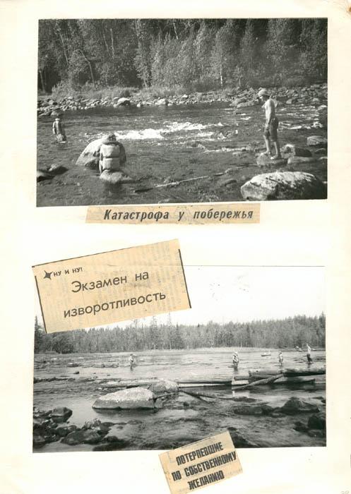 kut-15-1989-28-30
