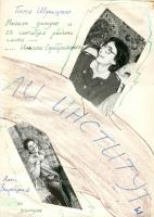 kut-15-1989-04-30