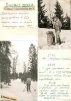 kut-15-1989-08-30