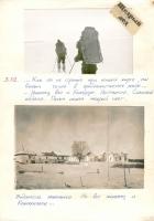 kut-15-1989-12-30