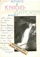 kut-15-1989-15-30