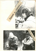 kut-15-1989-16-30
