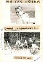 kut-15-1989-24-30