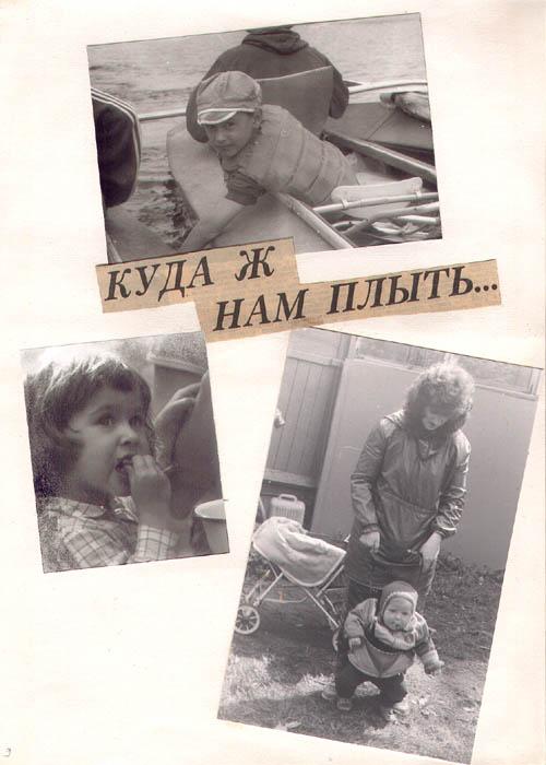 kut-16-1990-09-36