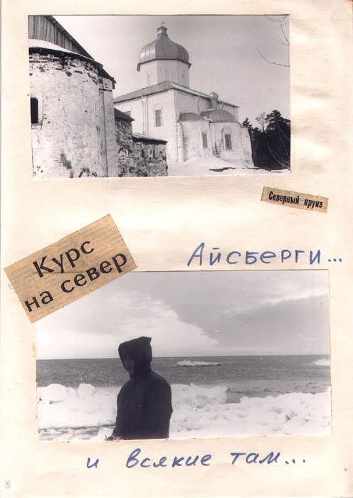 kut-16-1990-19-36