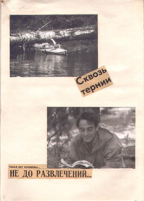 kut-16-1990-22-36