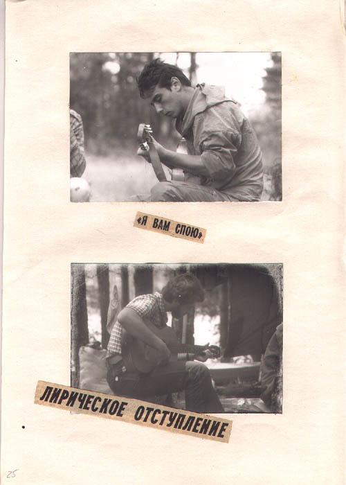 kut-16-1990-25-36