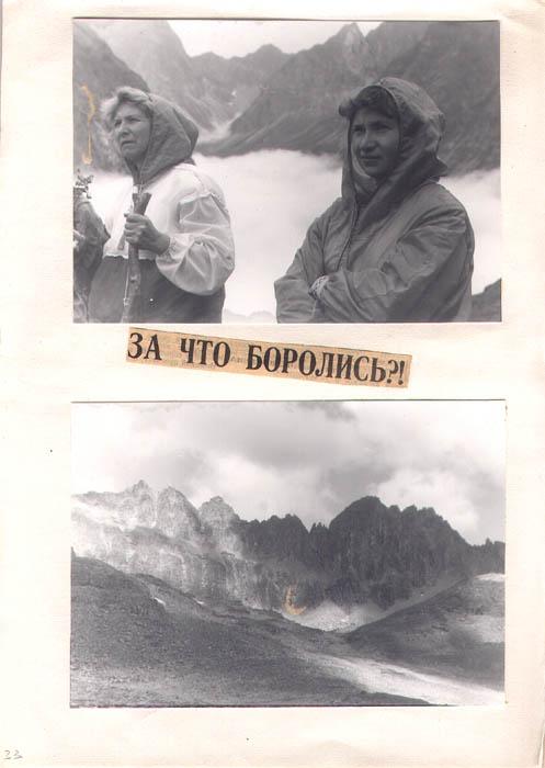 kut-16-1990-33-36