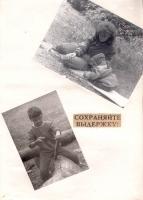kut-16-1990-07-36