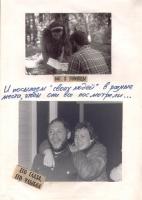 kut-16-1990-11-36