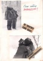 kut-16-1990-14-36