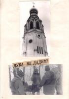 kut-16-1990-16-36