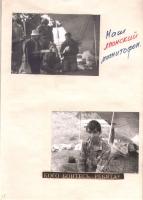 kut-16-1990-28-36