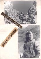 kut-16-1990-32-36