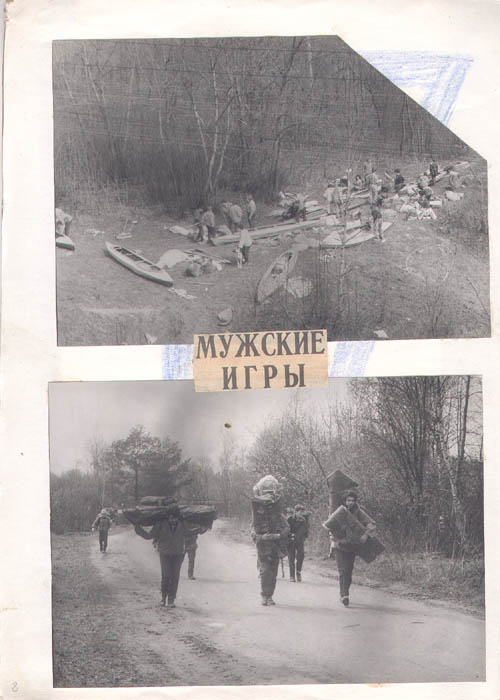 kut-17-1991-08-22