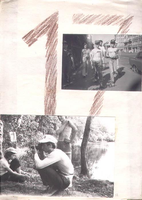 kut-17-1991-12-22