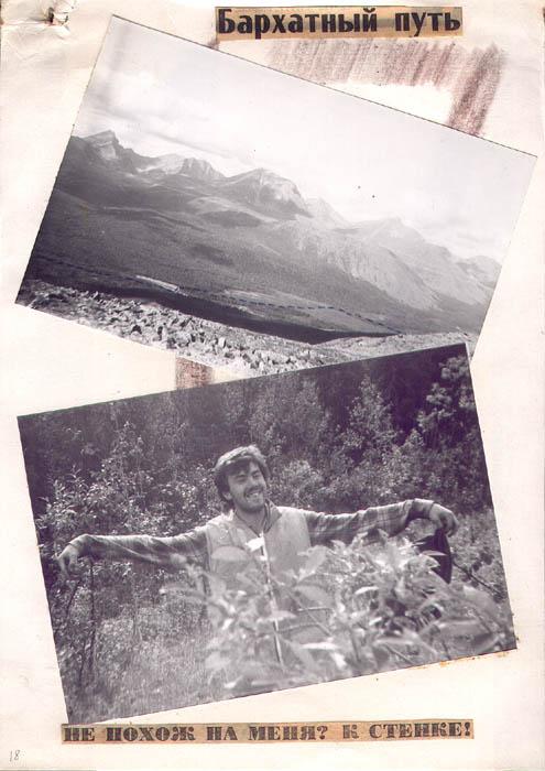 kut-17-1991-18-22