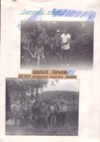 kut-17-1991-09-22