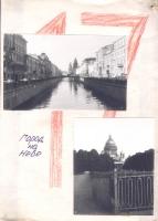 kut-17-1991-10-22