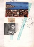 kut-17-1991-14-22