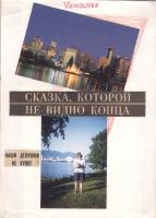 kut-17-1991-15-22