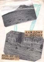 kut-17-1991-17-22