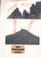 kut-17-1991-19-22
