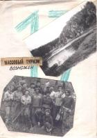kut-17-1991-21-22