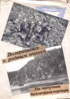 kut-17-1991-22-22