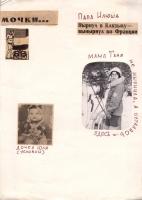 kut-18-1992-04-11