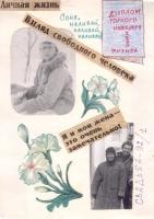 kut-18-1992-05-11