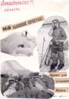 kut-18-1992-07-11
