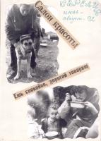 kut-18-1992-10-11