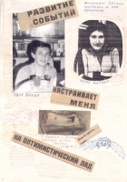 kut-19-1993-04-15