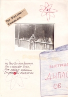 kut-19-1993-06-15