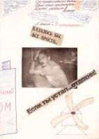 kut-19-1993-07-15