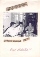 kut-19-1993-09-15