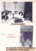 kut-19-1993-10-15