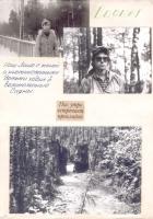kut-19-1993-12-15