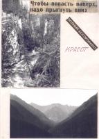 kut-19-1993-13-15