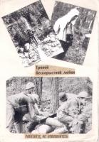kut-19-1993-14-15