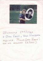 kut-20-1994-02-31