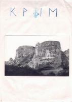 kut-20-1994-04-31