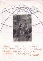 kut-20-1994-06-31