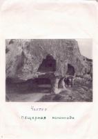 kut-20-1994-14-31