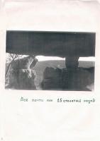 kut-20-1994-17-31